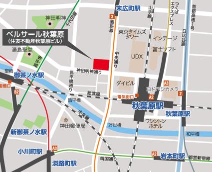 図:東京・秋葉原「ベルサール秋葉原」交通・アクセス